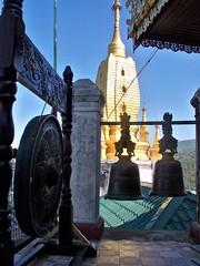 Mt._Popa_Bagan (31) (Sasha India) Tags: myanmar burma bagan pagan popa mount mountpopa travel journey asia سفر ميانمار мьянма бирма баган горапопа путешествие путешествия подорожі подорож мандри 旅行 ミャンマー การท่องเที่ยว พม่า பயண மியான்மார் यात्रा म्यांमार ভ্রমণ মায়ানমার לִנְסוֹעַ מיאנמר ταξίδι μιανμάρ