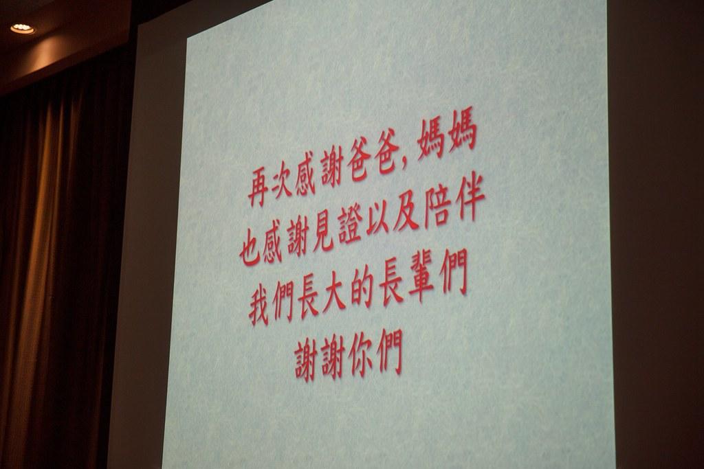 077台北晶宴民生會館婚攝