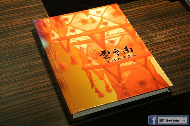 雲之南麗江斑魚火鍋六張犁美食177
