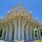 Phra That Mondop in Muang Boran (Ancient Siam) in Samut Prakan, Thailand thumbnail