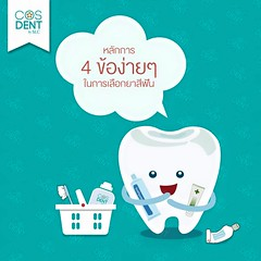 2015-0093  4  #cosdentbyslc #makeoveryoursmile (Dental clinic in Bangkok) Tags:             cosdentbyslc dental clinic bangkok