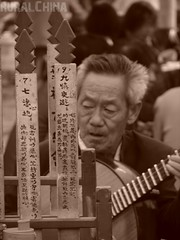 Ritual musician