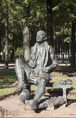 .. (N.P.Starostin monument) (Nickolas Titkov) Tags:   moscow summer  starostin  luzhniki  walkoffame  football  rukavishnikov