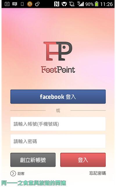footpoint踩點趣app京華城逛街賺點數好康微風廣場image003