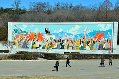 Pyongyang Art (Gedsman) Tags: northkorea north korea pyongyang kim communism communist juche history tradition