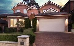 12 Casablanca Ave, Beaumont Hills NSW