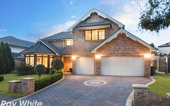 75 Edgewater Drive, Bella Vista NSW