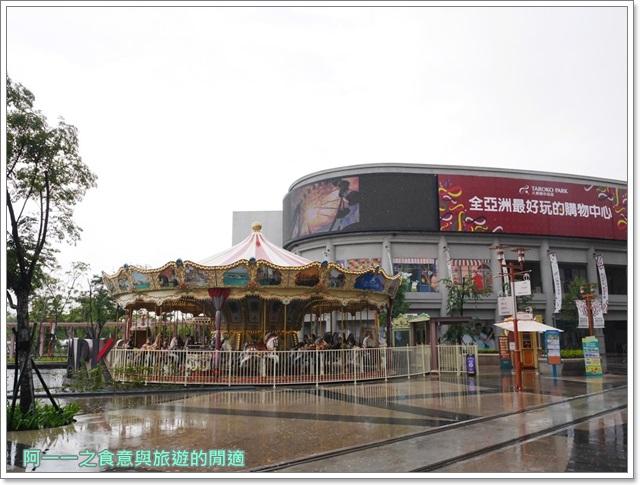 大魯閣草悟道.鈴鹿賽道樂園.高雄捷運景點.購物中心image007