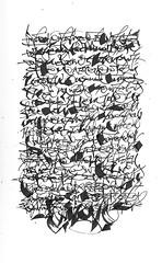 = (greg_papagrigoriou) Tags: ink experimental greg sketchbook calligraphy 2013 papagrigoriou