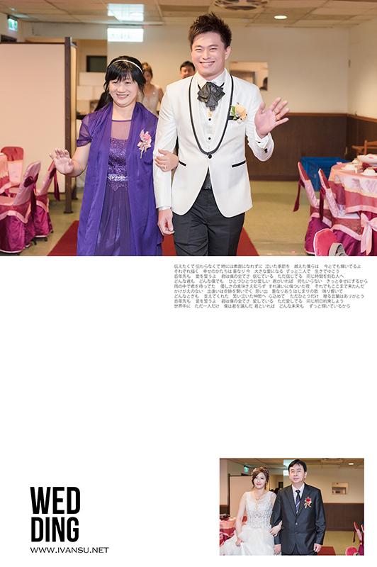 29443068710 0f74ea7792 o - [台中婚攝] 婚禮紀錄@全台大飯店  杰翰 & 奕均