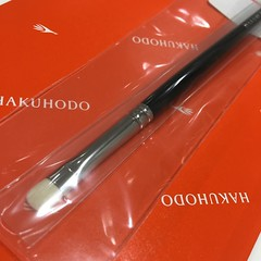 #hakuhodo G5513 (Toshiya.Fukuma) Tags: japan brush fude makeup beauty
