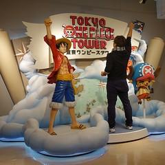 ฉันจะเป็นจ้าวแห่งโจรสลัด!!!  ได้มาเหยียบ Tokyo One Piece Tower แล้วครับ จ่ายค่าเข้า 3200¥ ปั๊บ อ.เออิจิโระก็ต้อนรับได้น้ำตาไหลเลย กับฉากของลูกเรือแต่ละคนตอนตัดสินใจจะลงเรือกับลูฟี่ - นามิร้องไห้ที่อารอนปาร์ค - ซันจิก้มหัวขอบคุณโจรสลัดขาแดงที่บาราติเอ - ช็