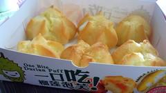 Taste Good (:Dex) Tags: food dessert yummy sweet box puff durian