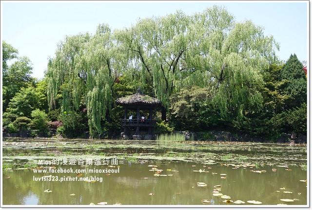 벽초지문화수목원21