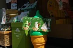 Green Tea (Matcha) Ice Cream, Kyoto (luckypenguin) Tags: japan kyoto kiyomizu kiyomizudera tea greentea matcha icecream