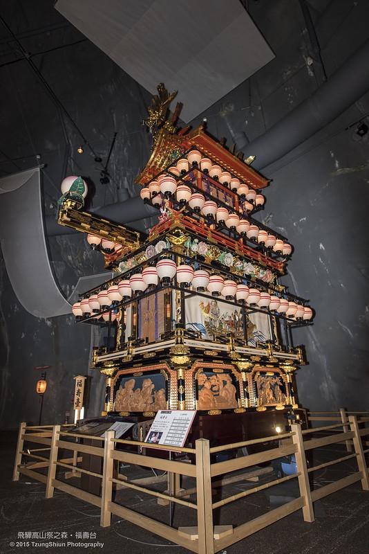 飛驒高山祭之森 福壽台