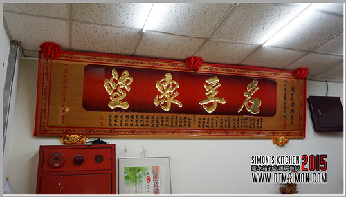 劉里長雞肉飯04-1.jpg