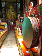Tambour tibétain