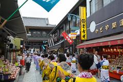 20160720-DS7_9249.jpg (d3_plus) Tags: street building festival japan temple nikon scenery shrine wideangle daily architectural  nostalgic streetphoto nikkor  kanagawa   shintoshrine buddhisttemple dailyphoto sanctuary  kawasaki thesedays superwideangle          holyplace historicmonuments tamron1735  a05     tamronspaf1735mmf284dildasphericalif tamronspaf1735mmf284dildaspherical architecturalstructure d700  nikond700  tamronspaf1735mmf284dild tamronspaf1735mmf284