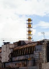 Chernobyl Sarcophagus