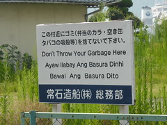 Quadralingual admonition (Stop carbon pollution) Tags: japan  honshuu  hiroshimaken