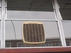 Vintage Xpelair (doojohn701) Tags: vintage retro extractor exhaust fan louver windows 1960s 1970s dartford kent bank reflection metal