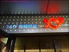 360 (28).JPG (Paine ) Tags: friendlyflickr