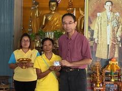182 ไทยพลัดถิ่นแม่สอด แม่ระมาด ได้บัตรประชาชนคนไทย หลังรอคอยกว่า 13 ปี