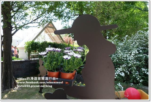 고양국제꽃박람회016