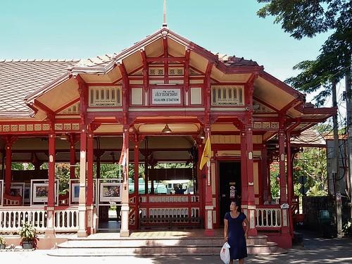 Final Glimpse of Hua Hin Station
