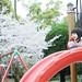 Childhood @神野公園
