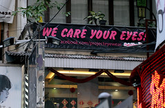 We Care Your Eyes (cowyeow) Tags: china street city silly eye strange sign shop asian hongkong weird store eyes funny asia chinese bad wrong medical health engrish badsign font wtf chinglish causewaybay funnysign optometrist cataract fail cataracts funnychina wrongsign funnyhongkong chinesetoenglish