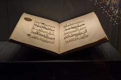 IMG_2574 (Alex Brey) Tags: art museum turkey islam istanbul ve manuscript islamic quran tiem koran trk coran mzesi eserleri trkveislameserlerimzesi mashaf turkishandislamicartmuseum qurn