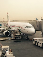 Middle Eastern Airlines, Kuwait Int Airport!