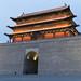 Uma das entradas da muralha de Datong