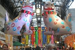 nagoya15757 (tanayan) Tags: urban town cityscape aichi nagoya japan nikon j1 shopping street road alley tanabata endoji
