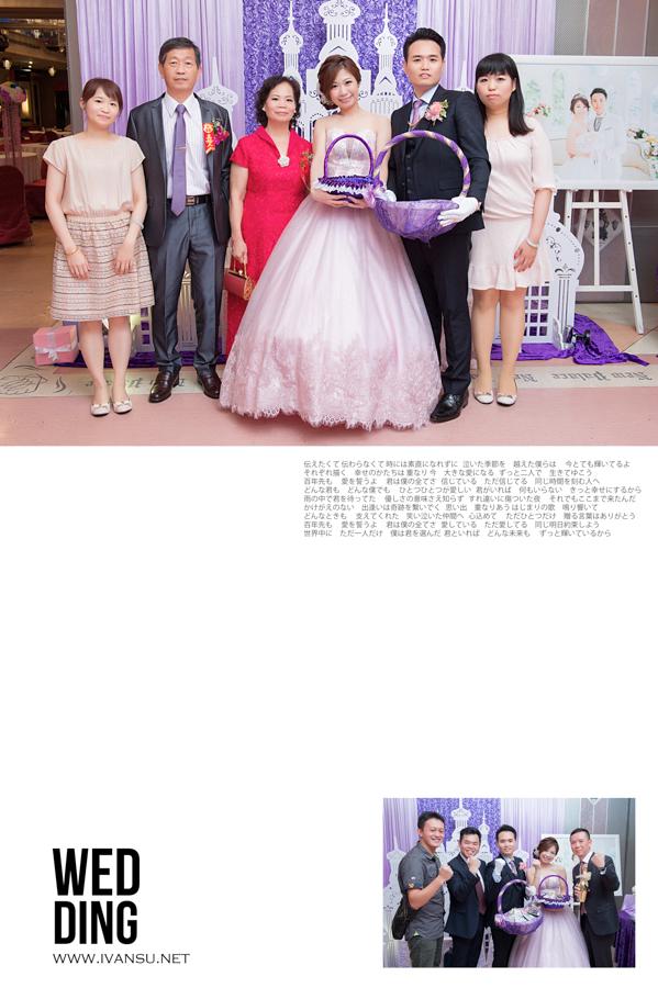 29536982812 90651524e9 o - [台中婚攝]婚禮攝影@新天地 仕豐&芸嘉
