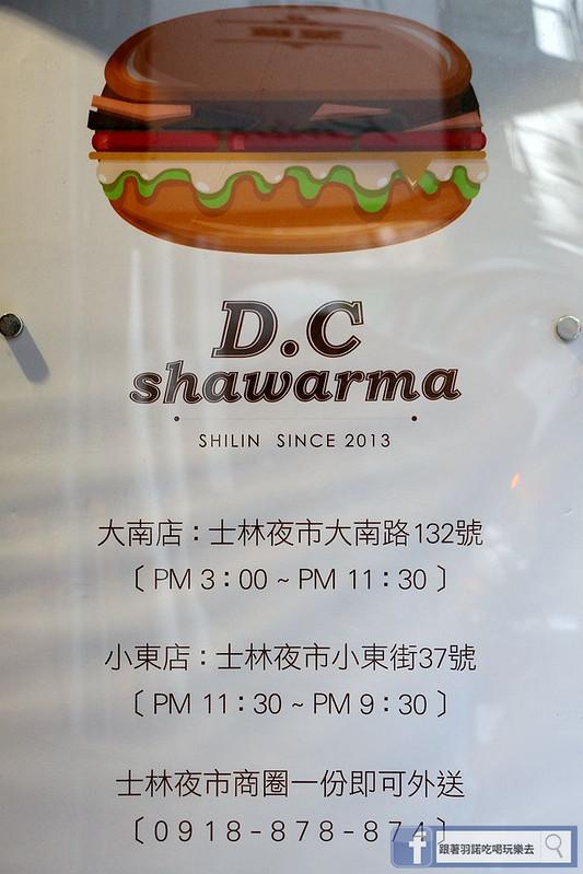 迪司沙威瑪DCShawarma士林夜市美食07
