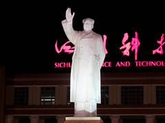 Chairman Mao Statue (danielkimaniz) Tags: chairman mao statue tianfu square chengdu china sichuan night photograghy
