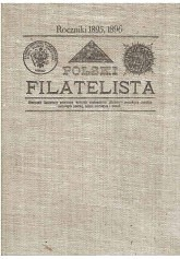 Polski Filatelista. Roczniki 1895, 1896  reprint. (novasarmatia) Tags: 1896 reprint antykwariat ksika ksiki polski filatelista roczniki 1895
