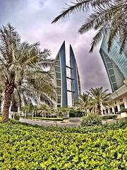 World Trade center, Manama!