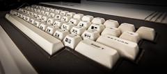 Keyboard (Matt H. Imaging) Tags: matthimaging keyboard colourgenie computer vintage sony slt sonyalpha slta77ii a77ii ilca77m2 ilca77ii tokina
