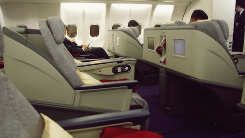Onboard A330-300 Domestic First Class - Air China