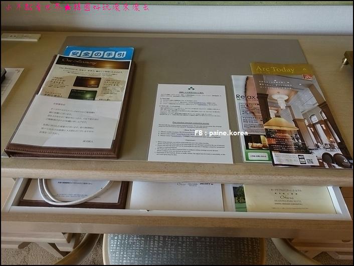 千葉科學園區大倉飯店 (17).JPG