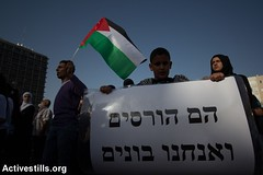 Protest against home demolition, Tel Aviv, 28.4.2015 (activestills) Tags: youth children israel telaviv palestine flag protest demonstration housing strike topimages omarsameer palestinians48