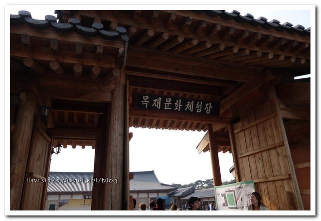 영암왕인문화축제22