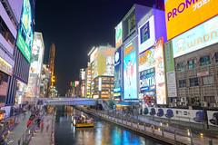 the famous Glico man of Osaka (Proj de Castro) Tags: longexposure nightphotography travel autumn japan architecture night osaka kansai hdr a6000 autumnfeels