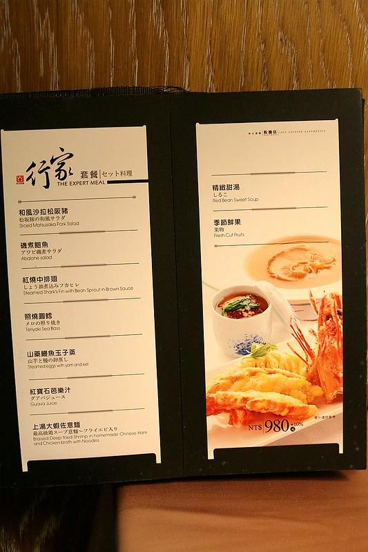 吉立餐廳板橋店婚宴喜慶123