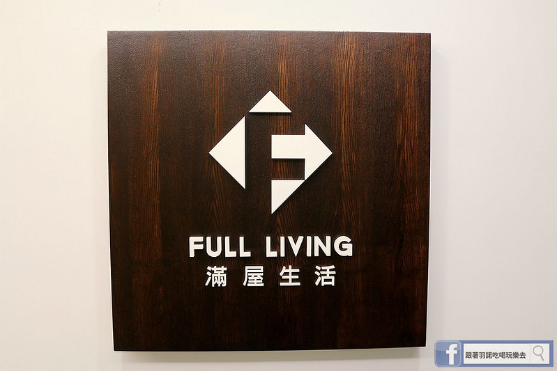Full living滿屋生活購物網站03