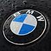 BMW X5 (F15) emblem